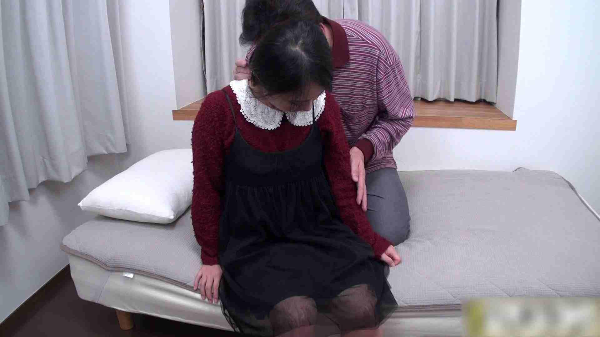 変態ギャル姫のH Vol.12 前編 おっぱい | 無修正マンコ  76PICs 26