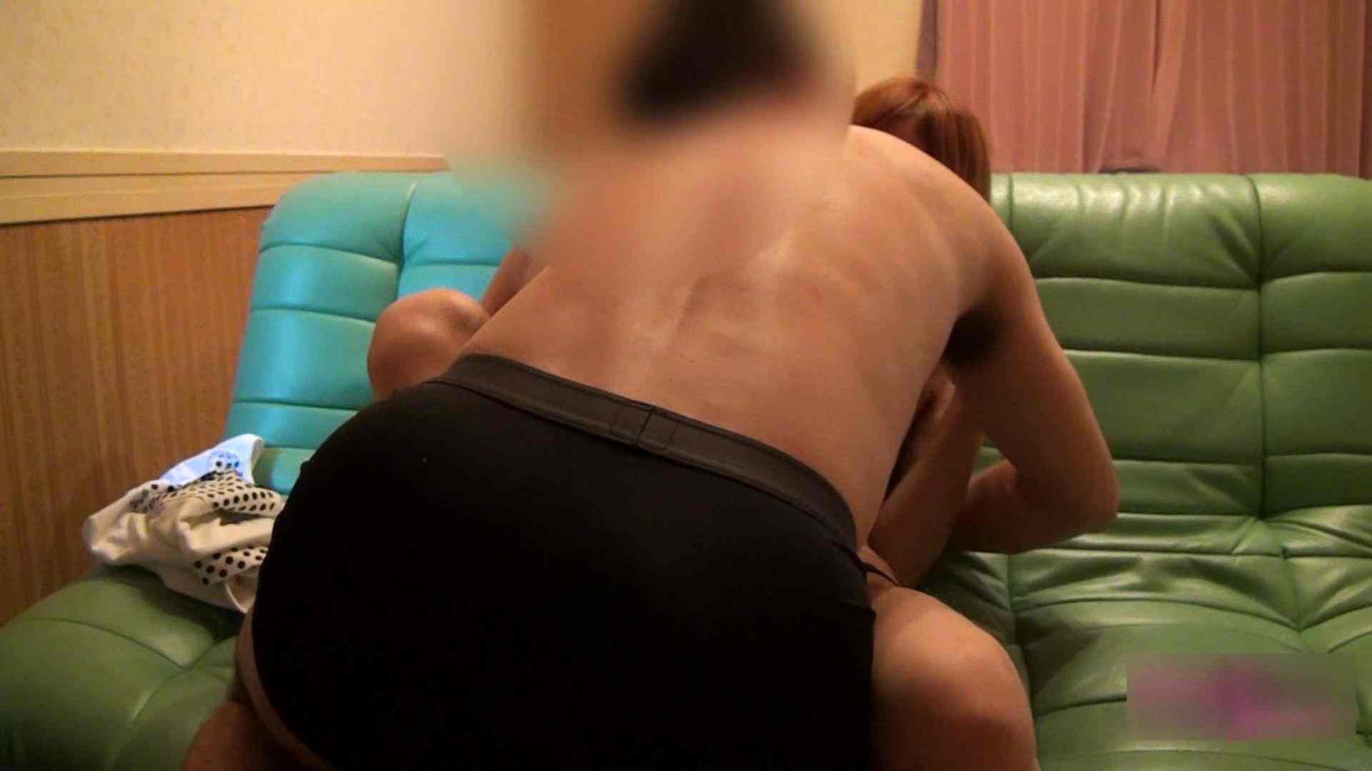 S級厳選美女ビッチガールVol.01 OLエロ画像  35PICs 16