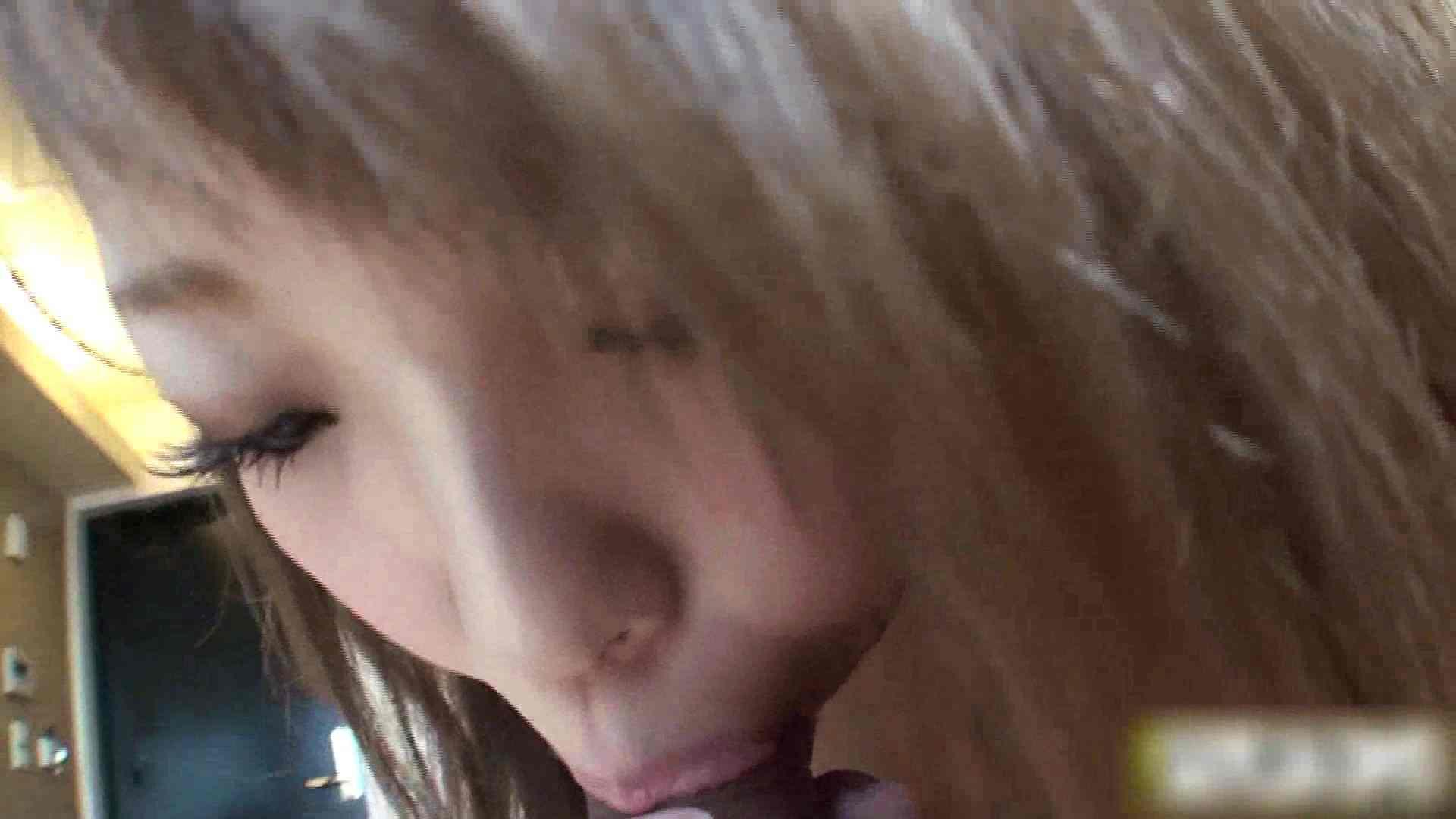 S級厳選美女ビッチガールVol.34 OLエロ画像  105PICs 60