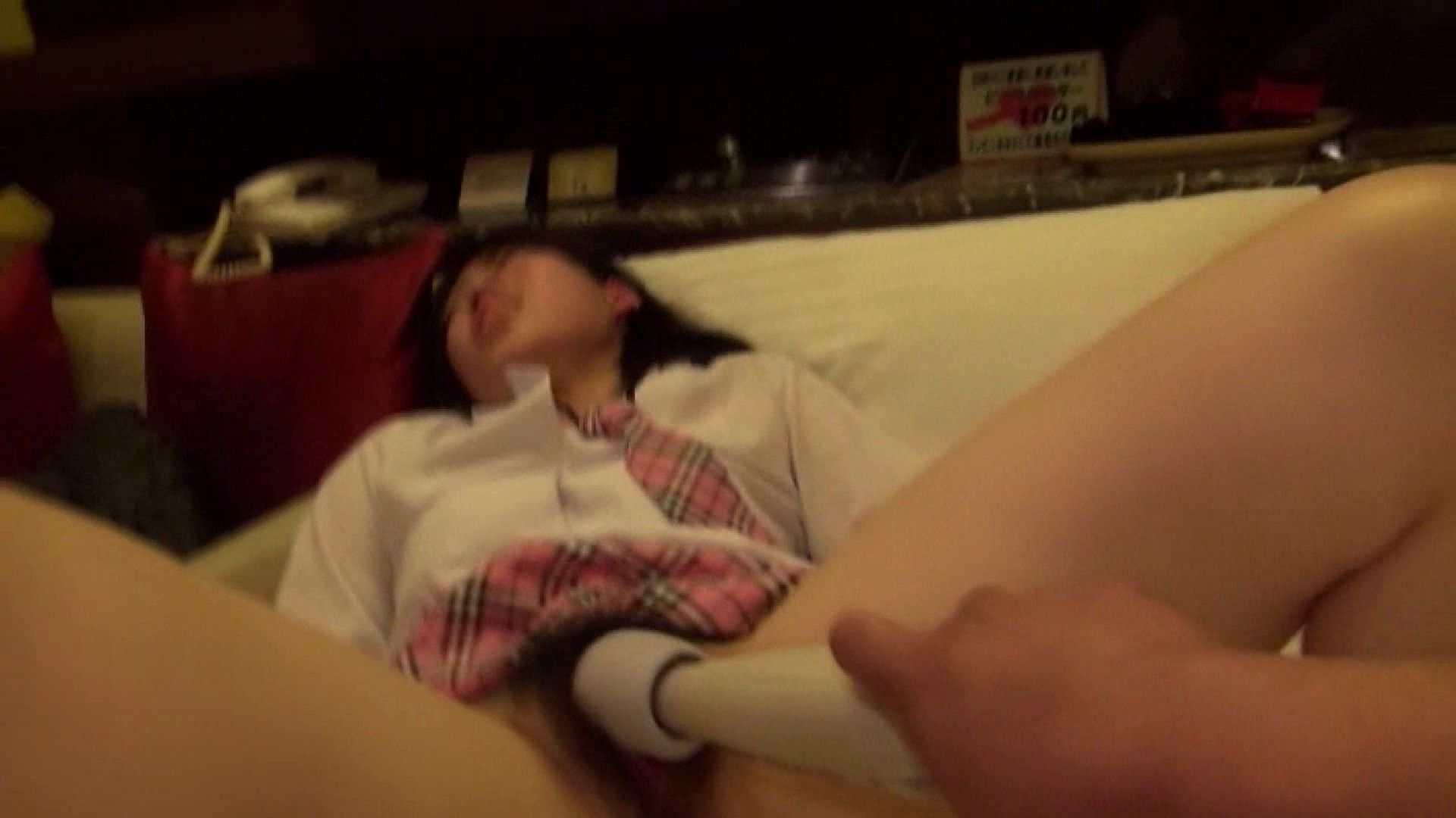 S級厳選美女ビッチガールVol.49 前編 美女エロ画像 おまんこ無修正動画無料 55PICs 7