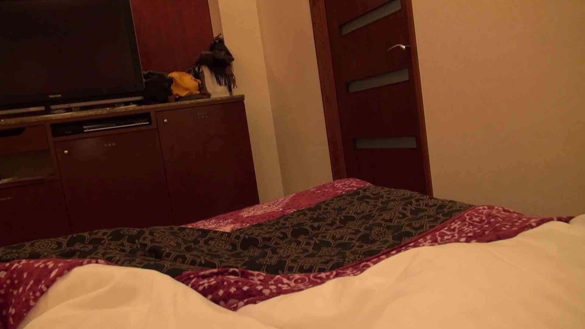 S級厳選美女ビッチガールVol.52 前編 OLエロ画像 隠し撮りおまんこ動画流出 42PICs 34