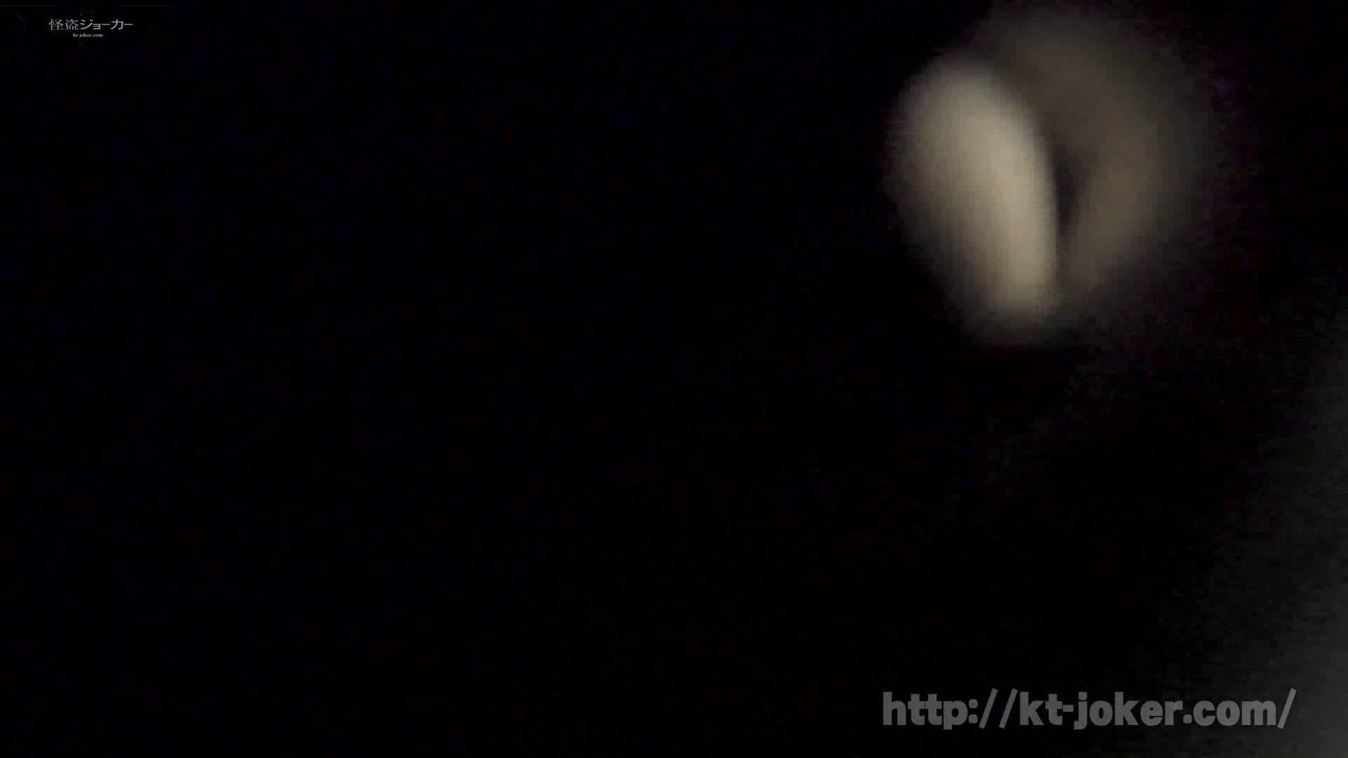命がけ潜伏洗面所! vol.58 さらなる無謀な挑戦、新アングル、壁に穴を開ける OLエロ画像 のぞき濡れ場動画紹介 72PICs 47