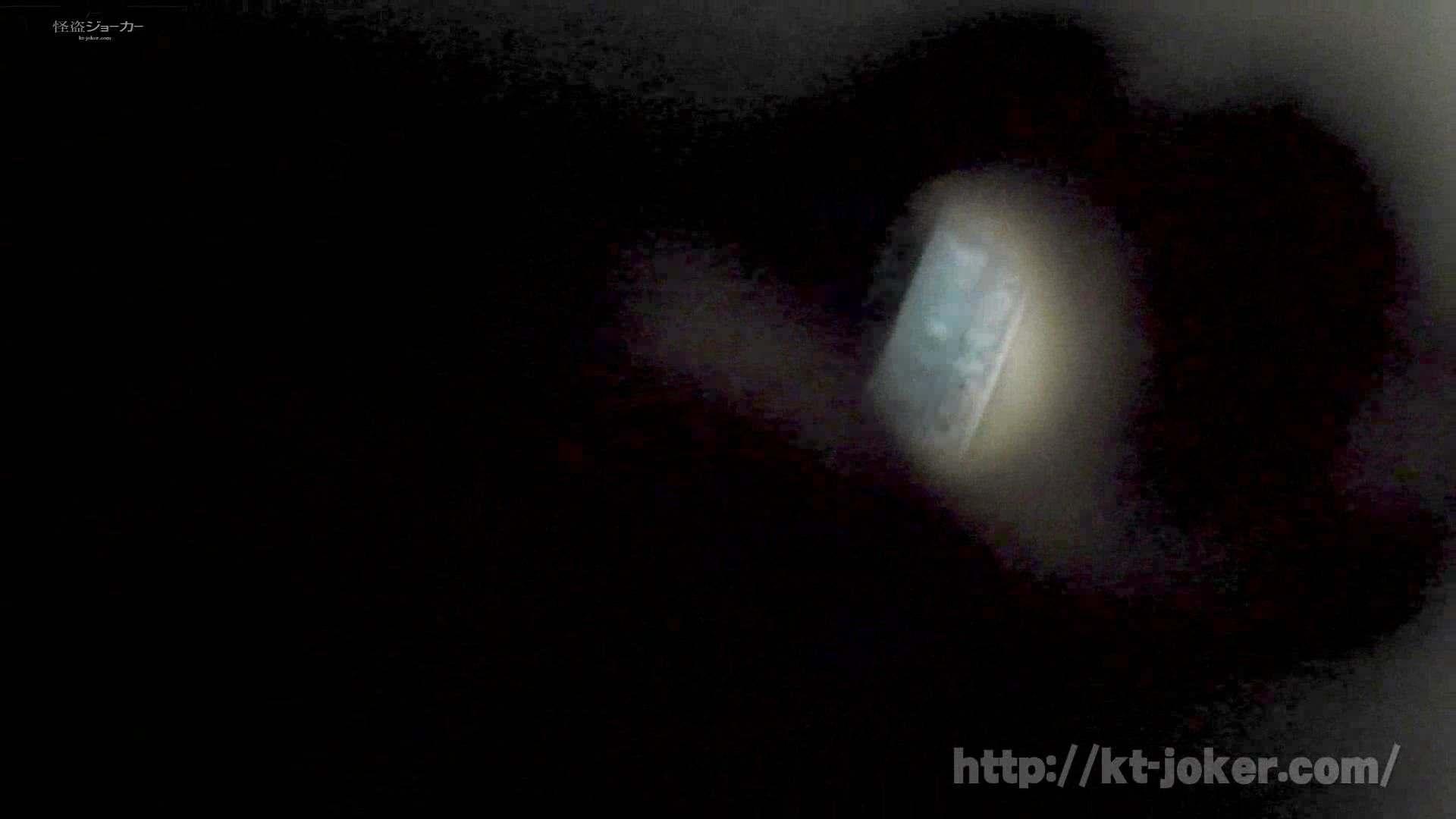 命がけ潜伏洗面所! vol.58 さらなる無謀な挑戦、新アングル、壁に穴を開ける OLエロ画像 のぞき濡れ場動画紹介 72PICs 53