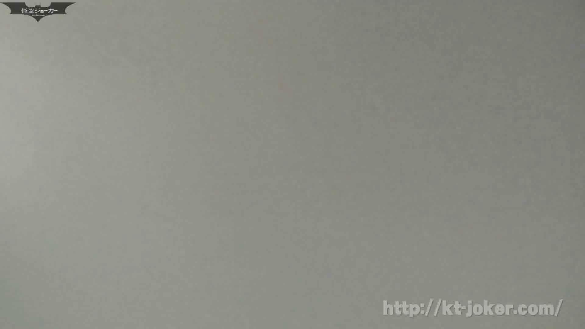 命がけ潜伏洗面所! vol.58 さらなる無謀な挑戦、新アングル、壁に穴を開ける OLエロ画像 のぞき濡れ場動画紹介 72PICs 56