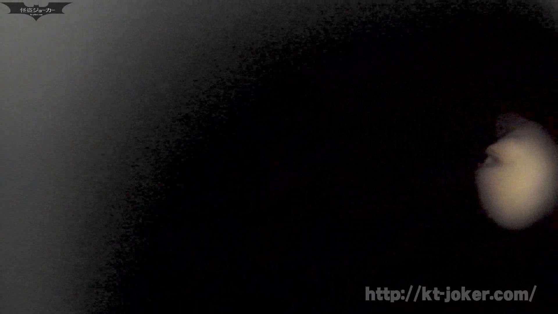 命がけ潜伏洗面所! vol.58 さらなる無謀な挑戦、新アングル、壁に穴を開ける 洗面所   プライベート  72PICs 58