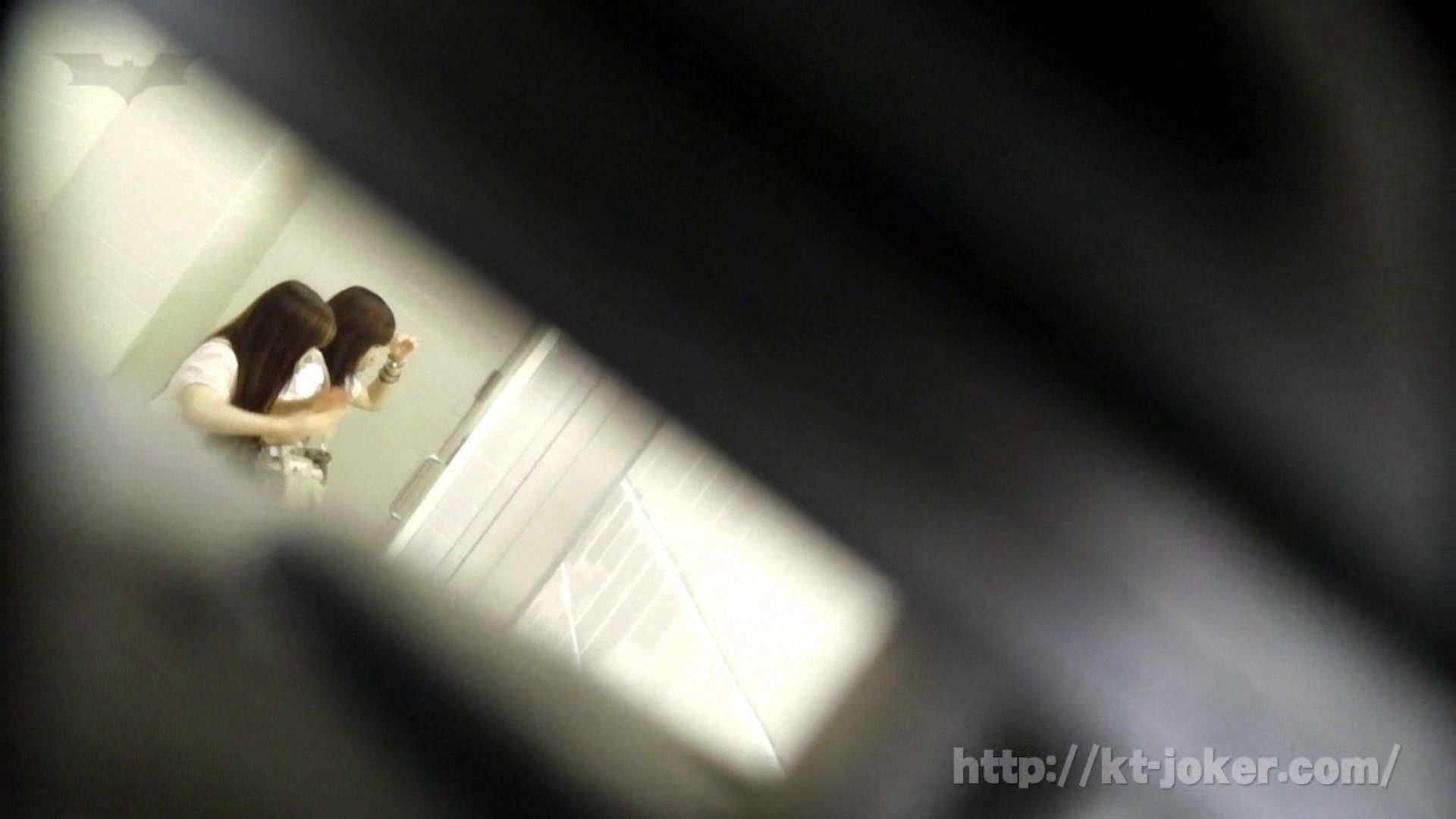 命がけ潜伏洗面所! vol.67 女性の日特集!! 洗面所 | OLエロ画像  93PICs 1