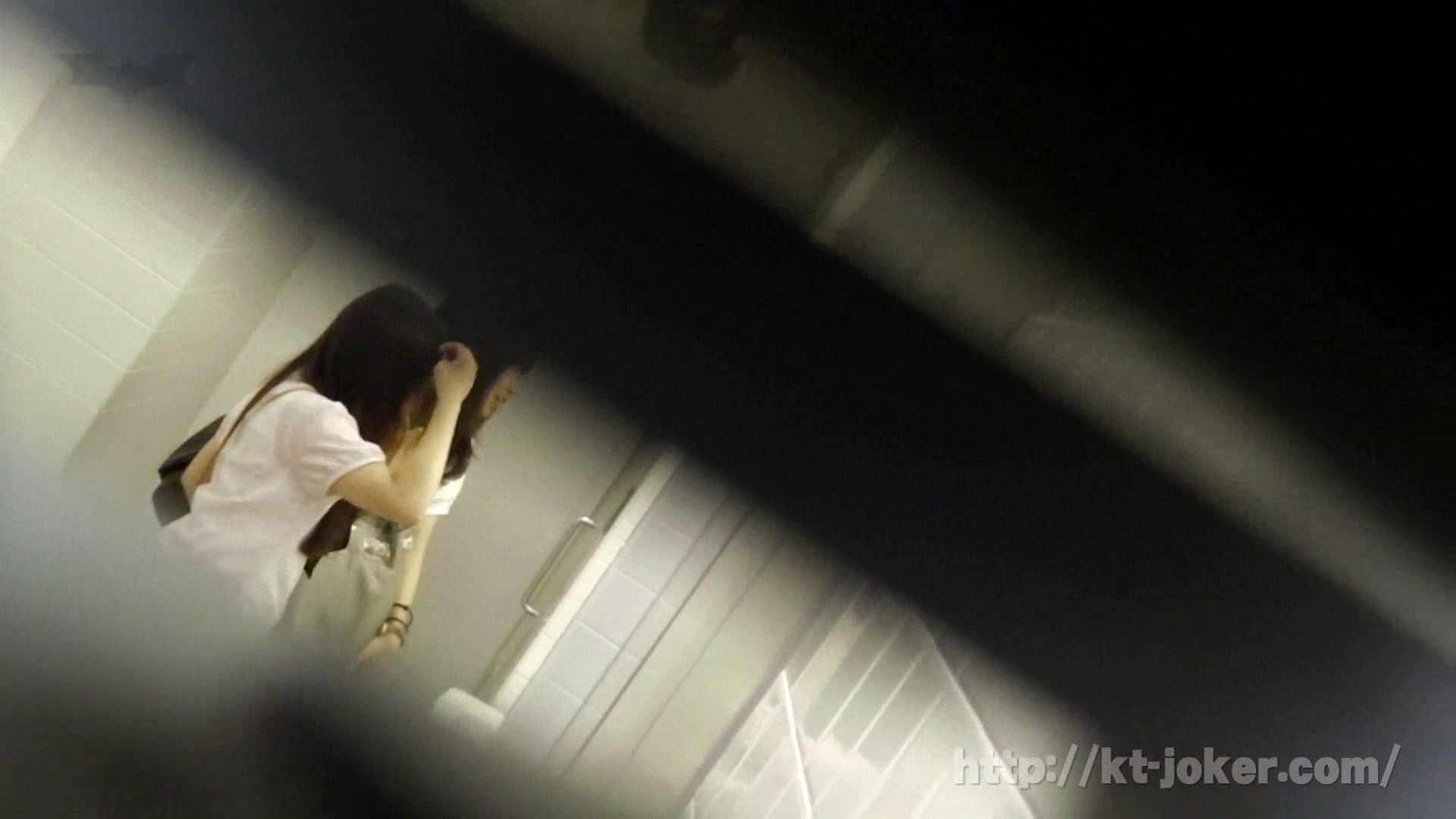 命がけ潜伏洗面所! vol.67 女性の日特集!! プライベート 覗きスケベ動画紹介 93PICs 2