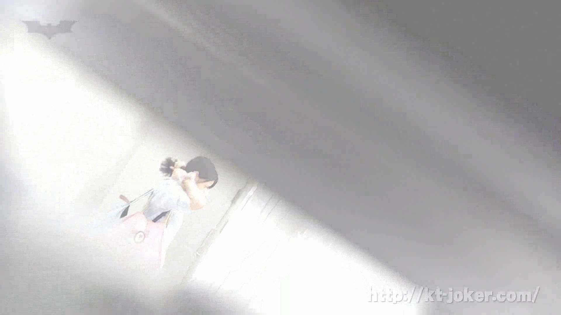 命がけ潜伏洗面所! vol.67 女性の日特集!! 洗面所 | OLエロ画像  93PICs 82