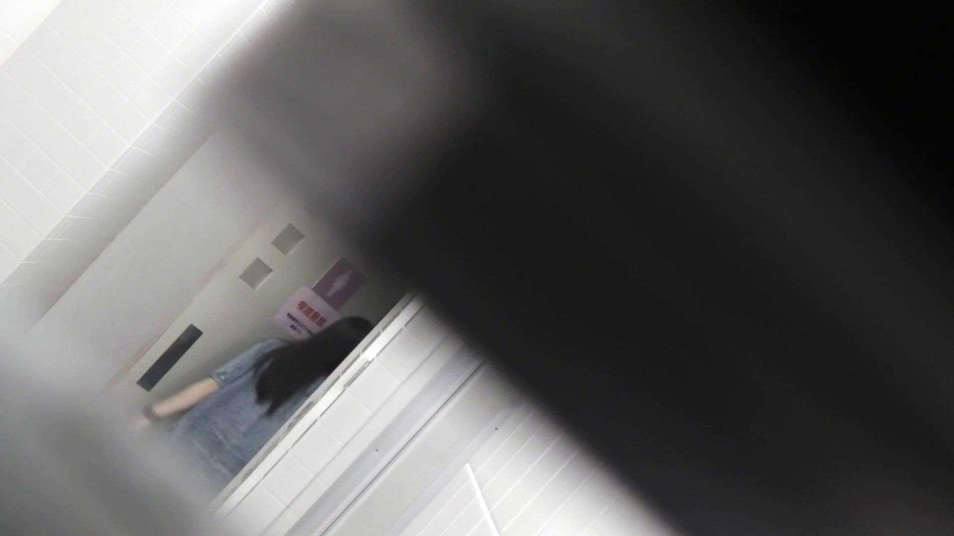 vol.20 命がけ潜伏洗面所! 清楚系可愛いギャル ギャルエロ画像   OLエロ画像  56PICs 13