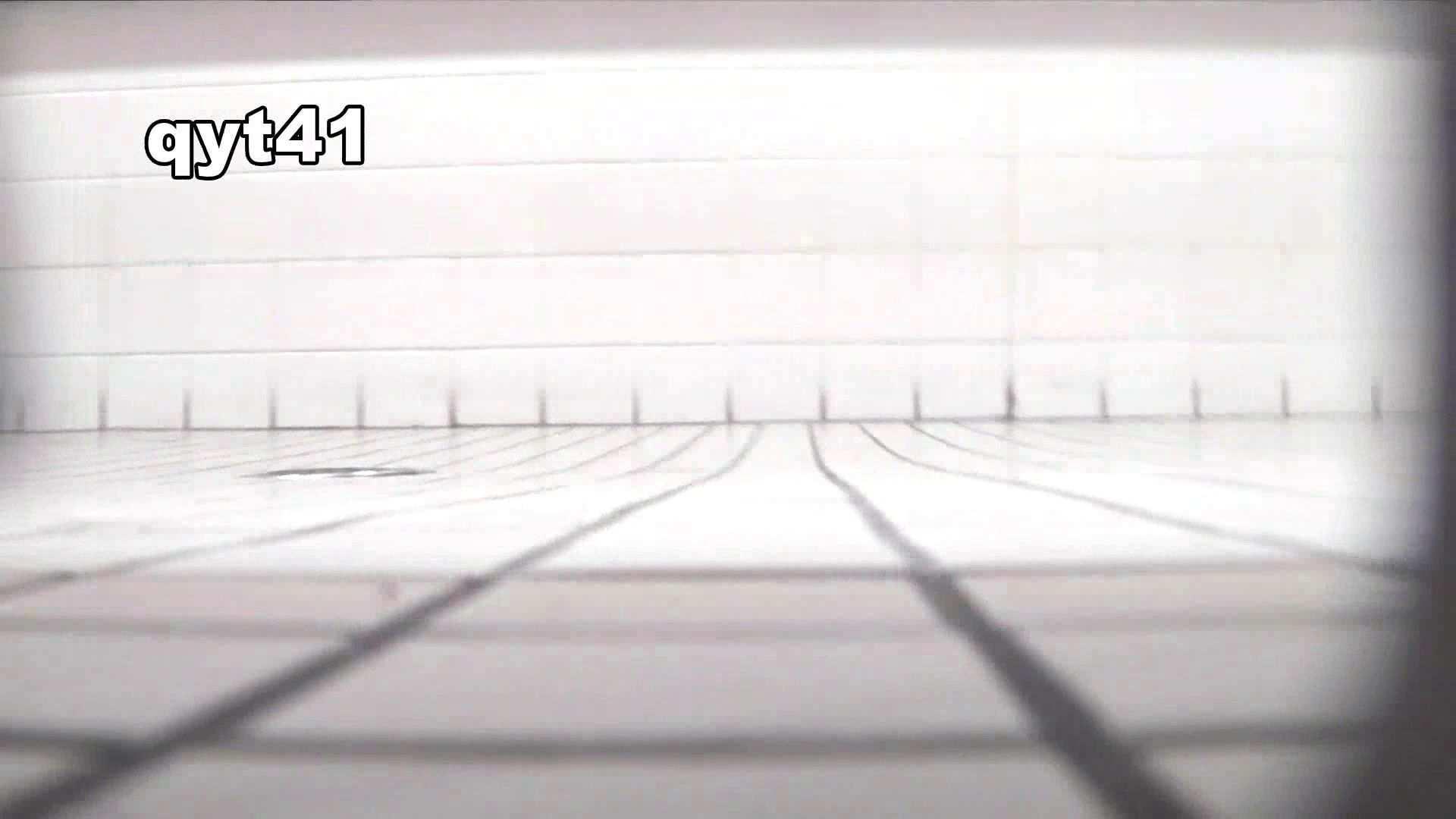 vol.40 命がけ潜伏洗面所! ジャジャ漏れ 洗面所 | OLエロ画像  113PICs 7