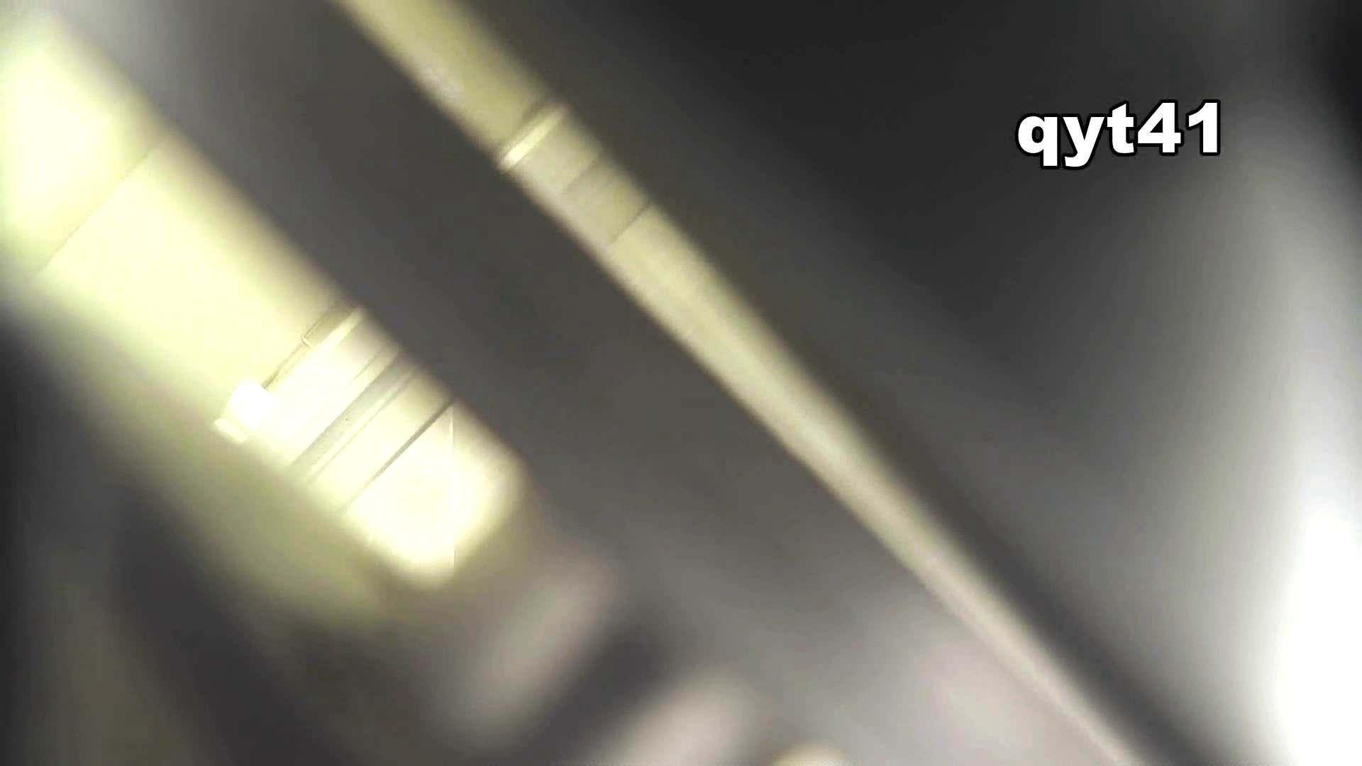 vol.40 命がけ潜伏洗面所! ジャジャ漏れ 洗面所 | OLエロ画像  113PICs 95