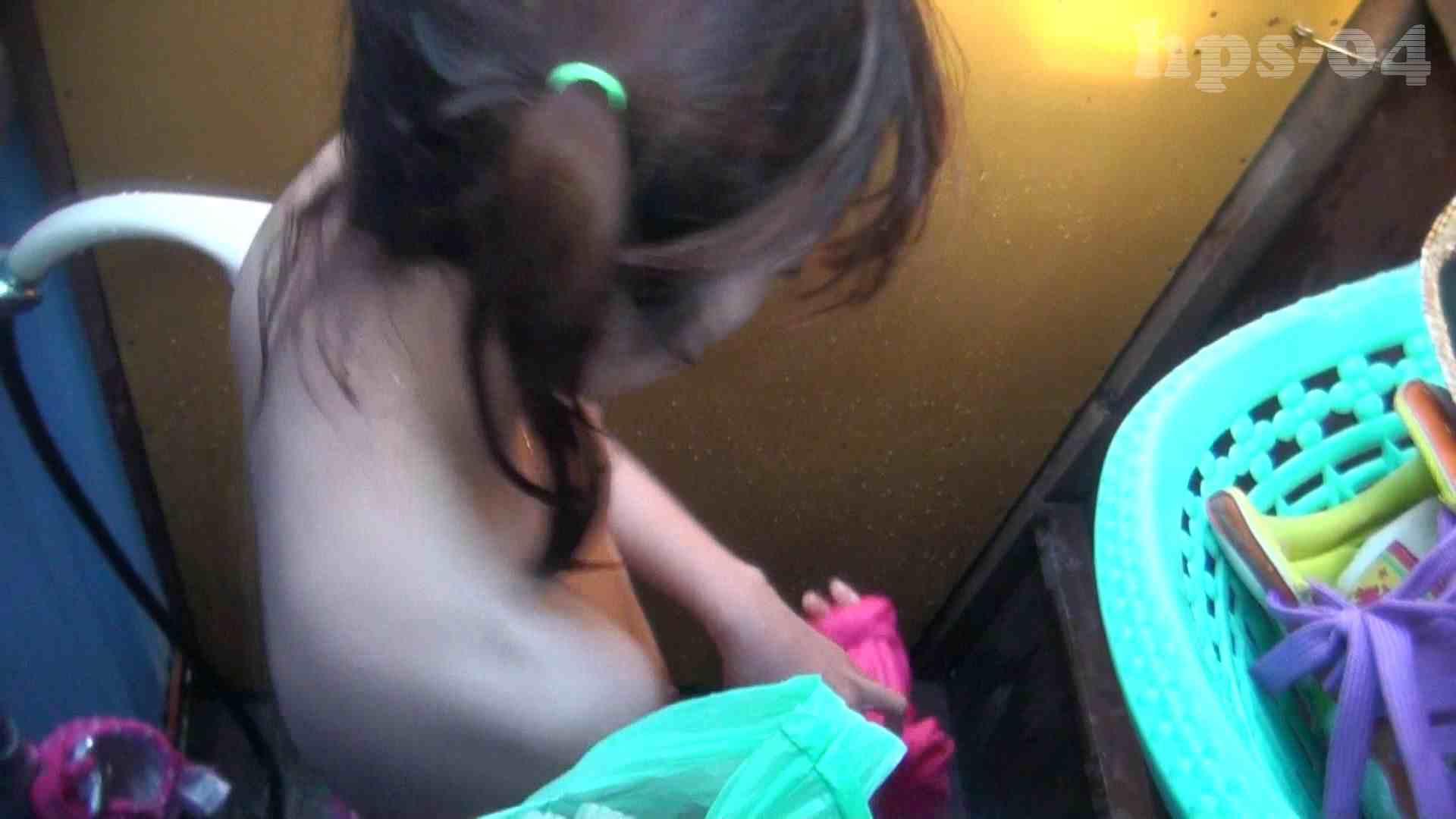 Vol.4 ツインテールとピンクの水着夢見る乙女の貧乳ちゃん OLエロ画像 盗み撮り動画キャプチャ 50PICs 2