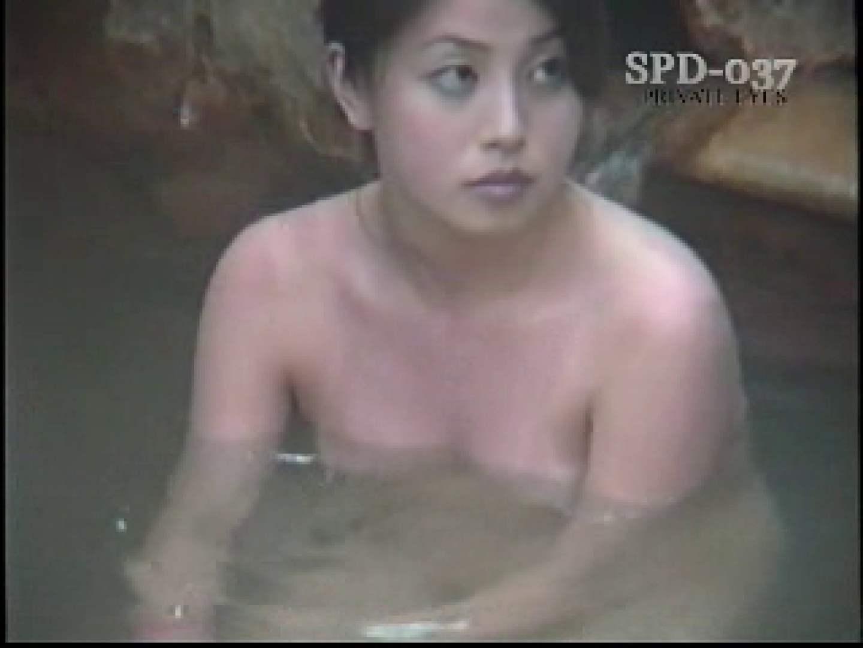 SPD-037 盗撮 3 湯乙女の花びら お姉さん | 乙女エロ画像  36PICs 1