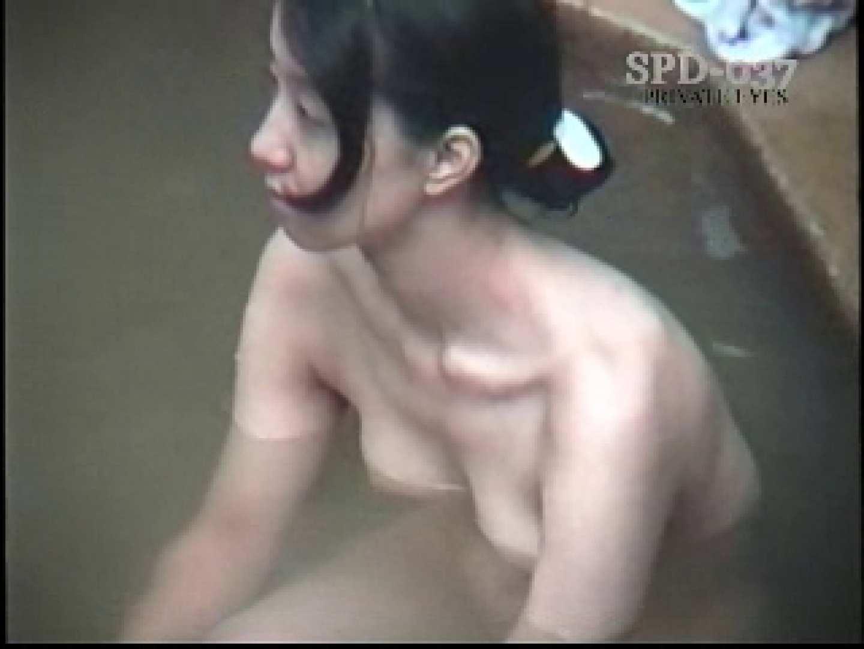 SPD-037 盗撮 3 湯乙女の花びら お姉さん  36PICs 20