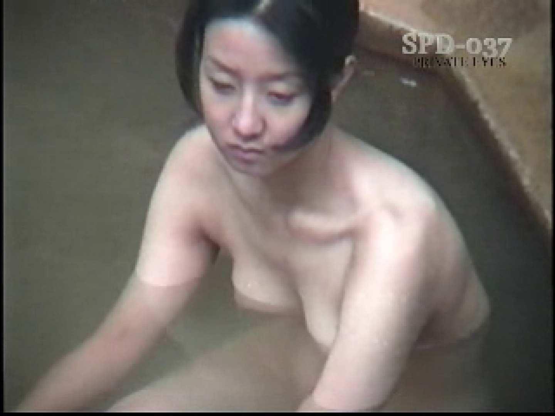 SPD-037 盗撮 3 湯乙女の花びら お姉さん | 乙女エロ画像  36PICs 21