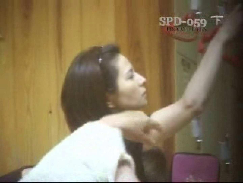 SPV-059 究極の覗き穴 総集編(2枚組) (VHS) No.4 覗き  53PICs 48