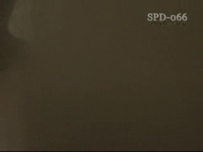 SPD-066 3センチメートルの隙間 4 卑猥  78PICs 7