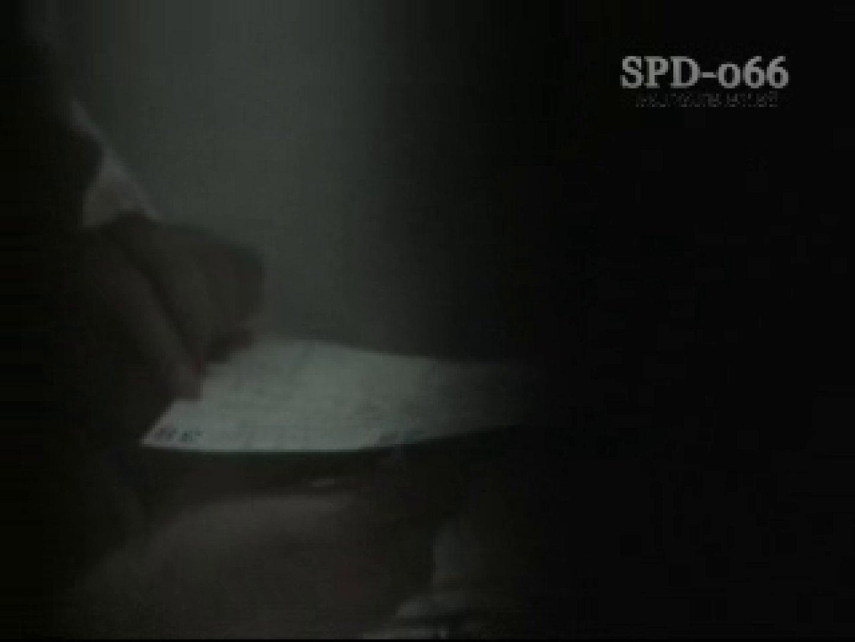 SPD-066 3センチメートルの隙間 4 卑猥  78PICs 42