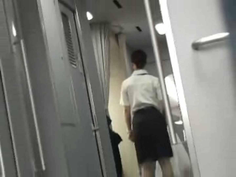 SUPERIOR VOL.9 接写 盗撮オメコ無修正動画無料 24PICs 8