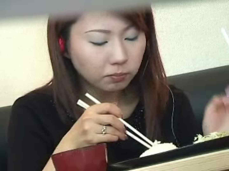 SUPERIOR VOL.10 美女エロ画像 おまんこ動画流出 95PICs 28