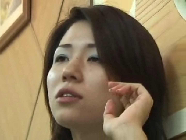 SUPERIOR VOL.10 お姉さん 盗撮オマンコ無修正動画無料 95PICs 54