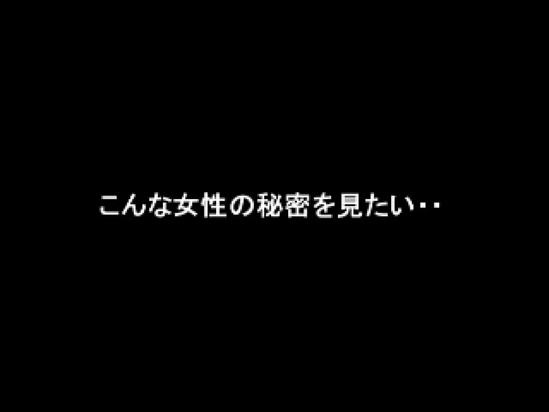 SUPERIOR VOL.10 接写 隠し撮りすけべAV動画紹介 95PICs 93
