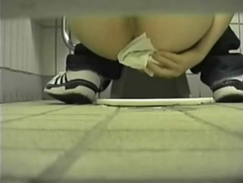 洗面所の中はどうなってるの!?Vol.3 OLエロ画像  112PICs 10