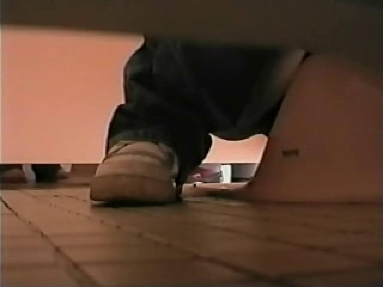 洗面所の中はどうなってるの!?Vol.3 OLエロ画像  112PICs 54