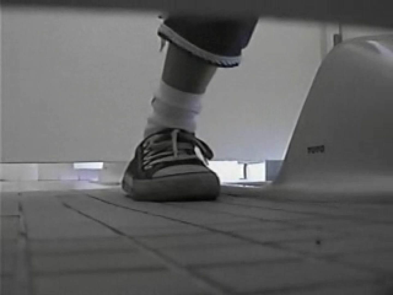 洗面所の中はどうなってるの!?Vol.3 OLエロ画像  112PICs 96