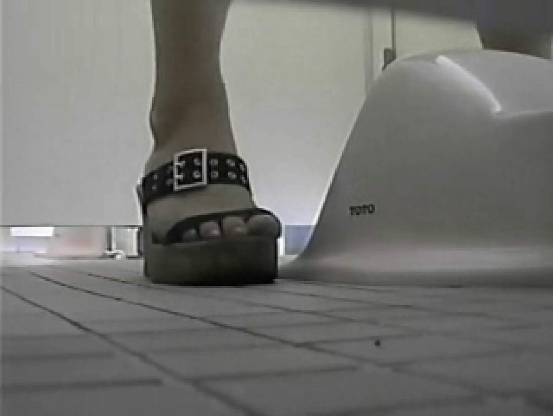洗面所の中はどうなってるの!?Vol.3 OLエロ画像 | 洗面所  112PICs 101