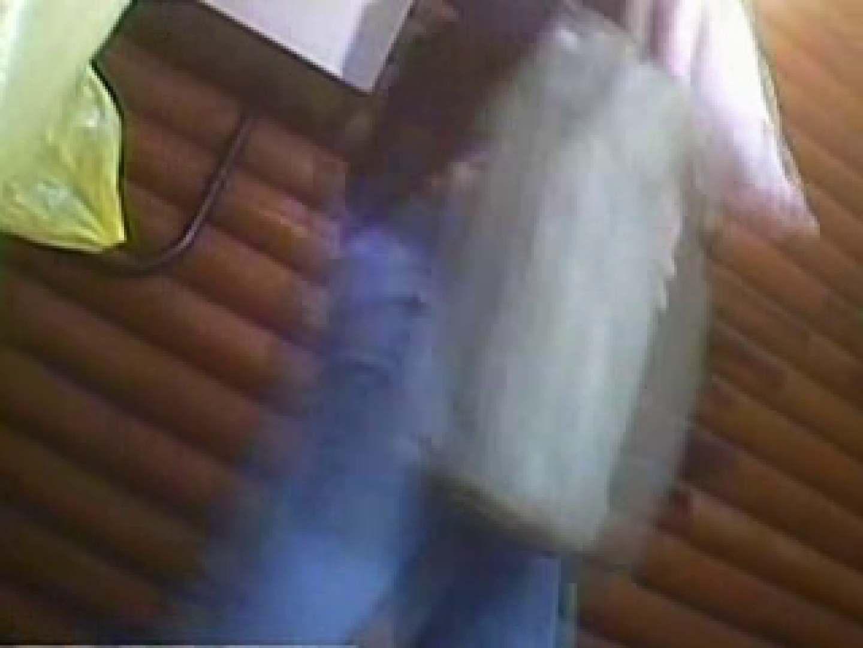 公園洗面所電波盗撮Vol.4 OLエロ画像 覗きオメコ動画キャプチャ 54PICs 7
