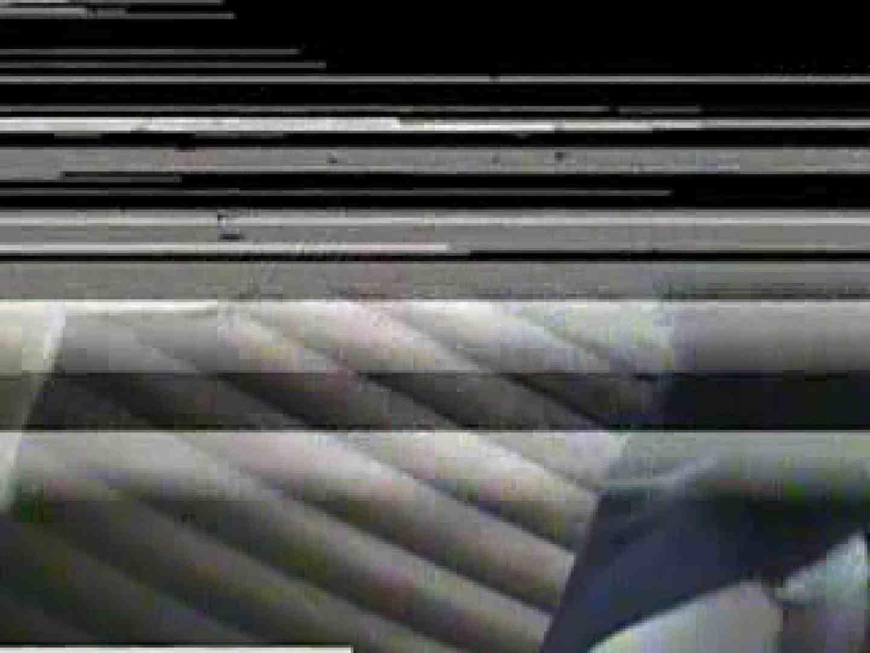 公園洗面所電波盗撮Vol.5 盗撮 おまんこ無修正動画無料 94PICs 72