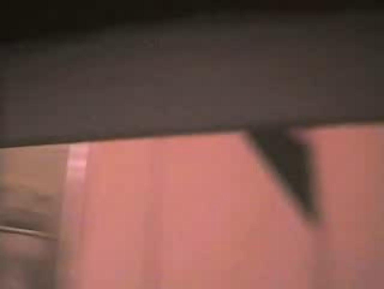 暗視de洗面所Vol.4 OLエロ画像 のぞきエロ無料画像 55PICs 2