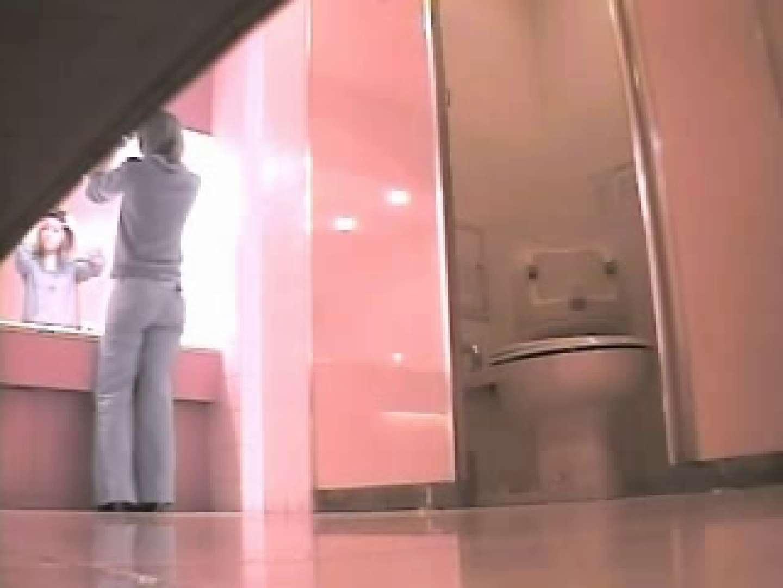 暗視de洗面所Vol.4 お尻 隠し撮りおまんこ動画流出 55PICs 28