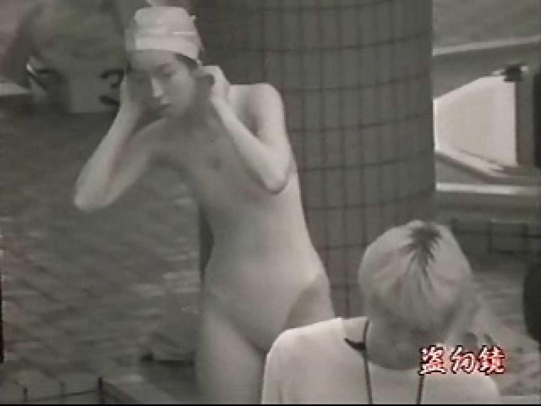透ける競泳大会 Vol.4 OLエロ画像 盗撮ヌード画像 87PICs 2