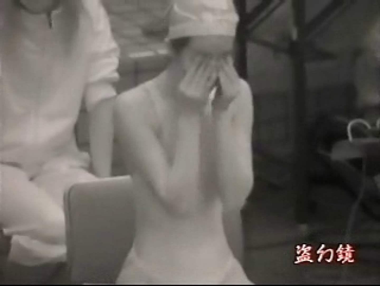透ける競泳大会 Vol.4 美女エロ画像 おまんこ無修正動画無料 87PICs 4