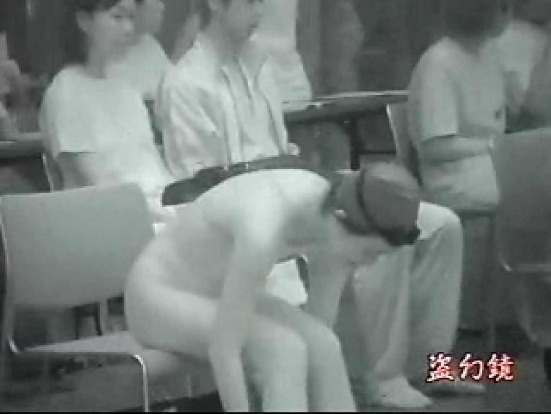 透ける競泳大会 Vol.4 OLエロ画像 盗撮ヌード画像 87PICs 8