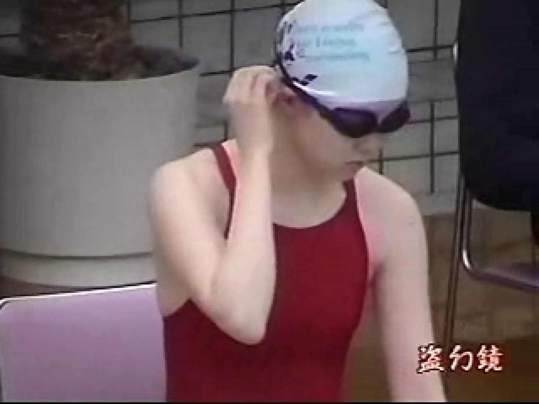 透ける競泳大会 Vol.4 チクビ  87PICs 18