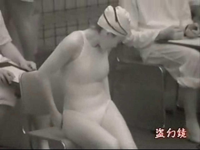 透ける競泳大会 Vol.4 OLエロ画像 盗撮ヌード画像 87PICs 26