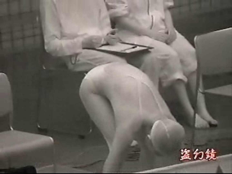 透ける競泳大会 Vol.4 赤外線 盗撮オマンコ無修正動画無料 87PICs 35