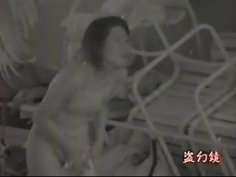 透ける競泳大会 Vol.4 盗撮 ワレメ動画紹介 87PICs 39