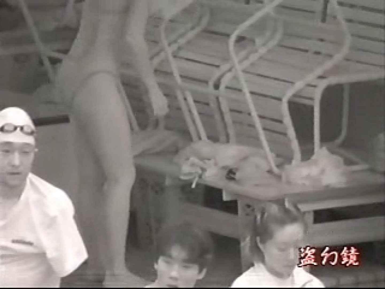 透ける競泳大会 Vol.4 OLエロ画像 盗撮ヌード画像 87PICs 56