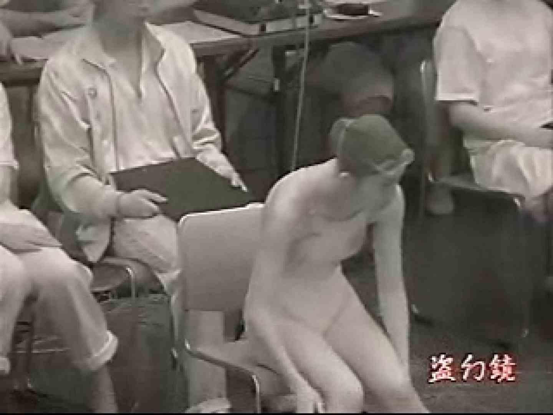 透ける競泳大会 Vol.4 美女エロ画像 おまんこ無修正動画無料 87PICs 64
