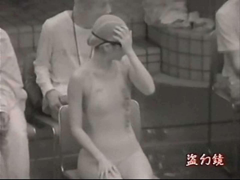 透ける競泳大会 Vol.4 OLエロ画像 盗撮ヌード画像 87PICs 68