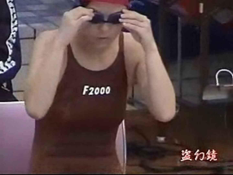 透ける競泳大会 Vol.4 OLエロ画像 盗撮ヌード画像 87PICs 74