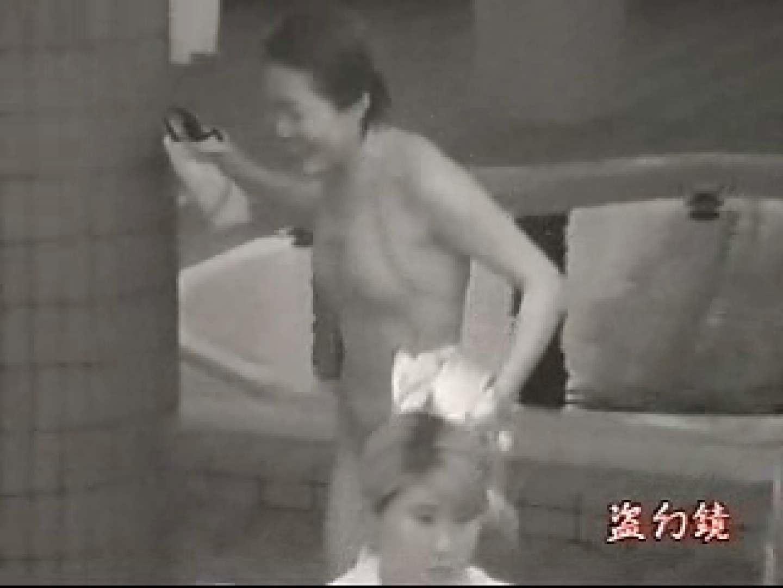 透ける競泳大会 Vol.4 赤外線 盗撮オマンコ無修正動画無料 87PICs 83