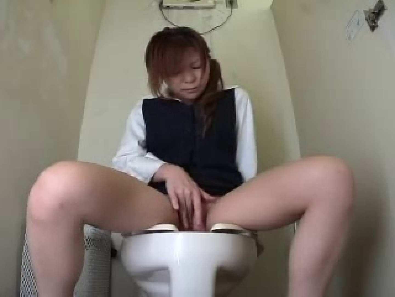 わざわざ洗面所にいってオナニーするOL..2 生おまんこ オメコ無修正動画無料 77PICs 4