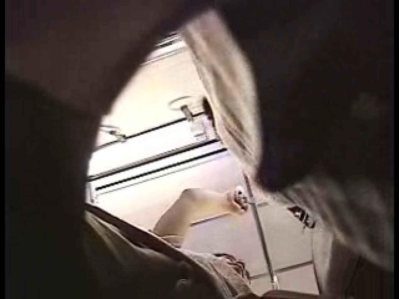 激撮!! 痴漢現場Vol.1 OLエロ画像 盗撮アダルト動画キャプチャ 107PICs 2