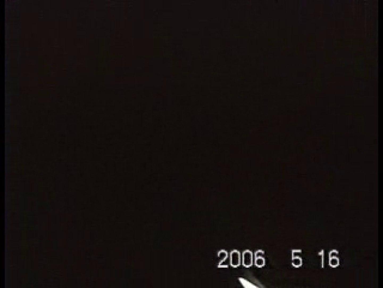 激撮!! 痴漢現場Vol.1 制服エロ画像 | パンチラ  107PICs 19