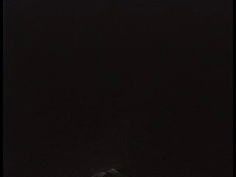 激撮!! 痴漢現場Vol.1 OLエロ画像 盗撮アダルト動画キャプチャ 107PICs 32